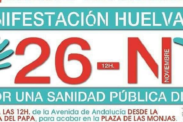 26N HSD