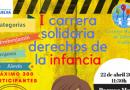 I Carrera Solidaria Derechos de la Infancia