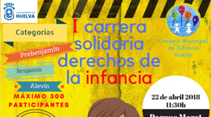 I Carrera Solidaria Derechos de la infancia Huelva 2018