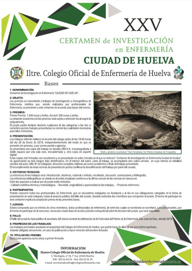 2018 Cartel XXV Certamen Ciudad Huelva