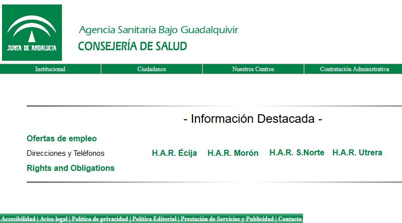 Agencia Publica Empresarial Bajo Guadalquivir